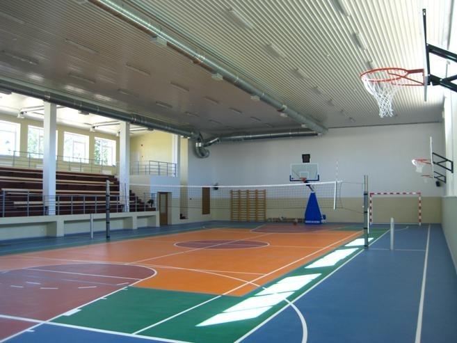 Спортивный инвентарь тренажеры