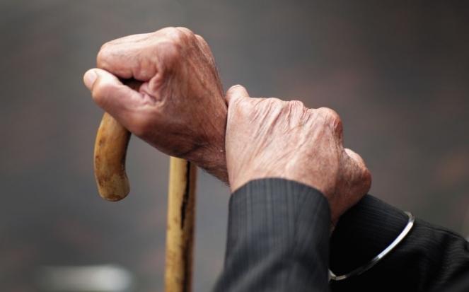 Что такое фиксированная часть пенсии работающих